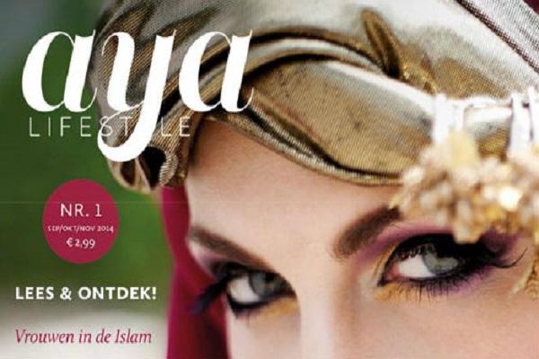 غلاف مجلة aya