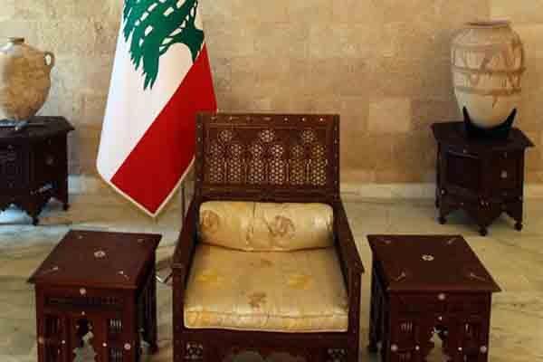 ما زال مقعد رئاسة الجمهورية اللبنانية شاغرًا