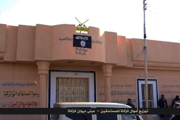 مبنى داعش لديوان الزكاة بالفلوجة