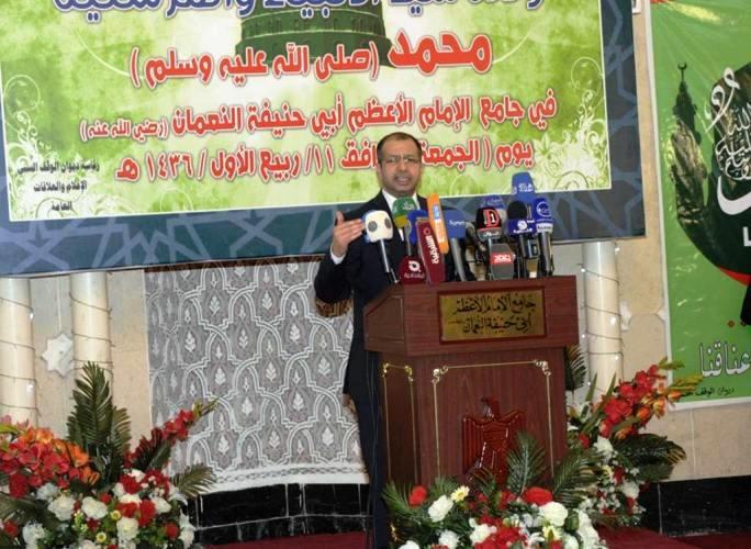 سليم الجبوري رئيس البرلمان يلقي كلمته في احتفال المولد النبوي