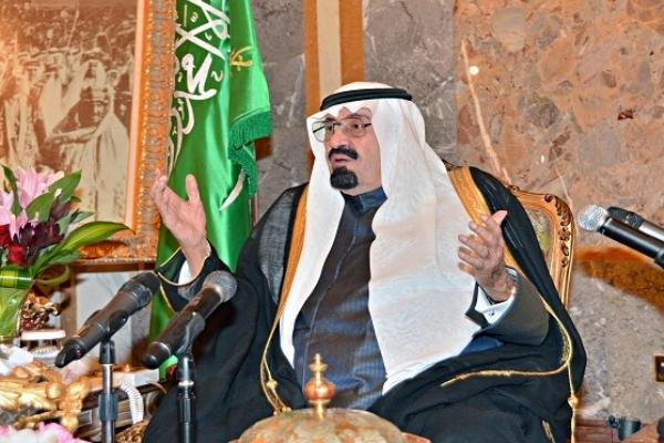 العاهل السعودي الملك عبد الله بن عبد العزيز