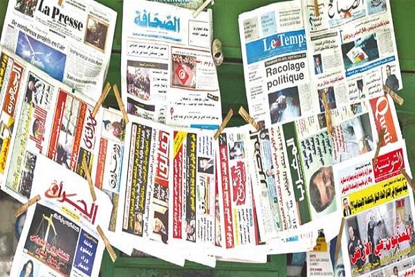مجموعة من الصحف الصادرة في تونس