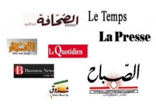 صورة تجمع اسماء ابرز الصحف التونسية