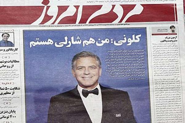 صحيفة (مردم امروز) وصورة النجم جورج كلوني