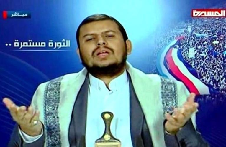 عبد الملك الحوثي في كلمة نقلها التلفزيون
