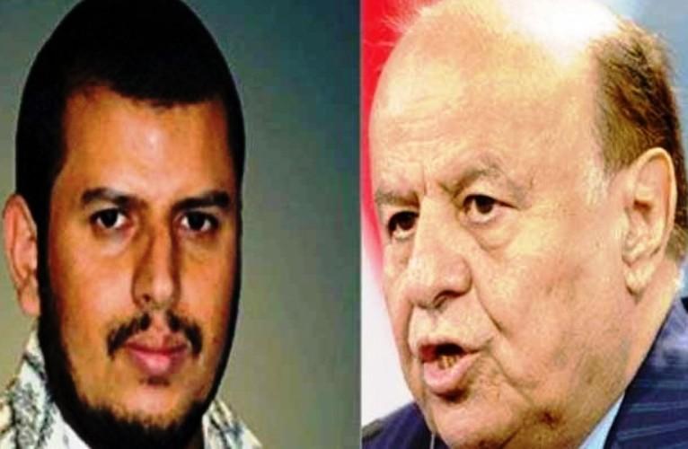 صورة مجمعة للرئيس المستقيل وخصمه عبدالملك الحوثي