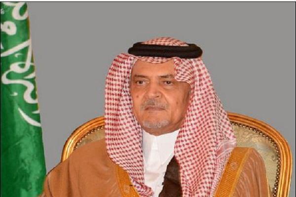 وزير الخارجية السعودي، سعود الفيصل- واس