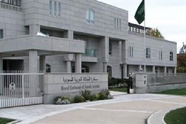 السفارة السعودية تستأنف عملها في بانكوك