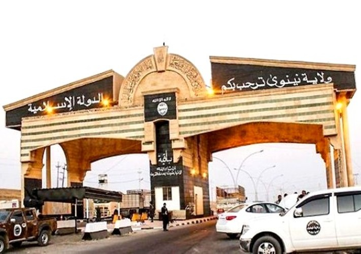 بوابة الموصل التي اعلنها داعش ولاية له