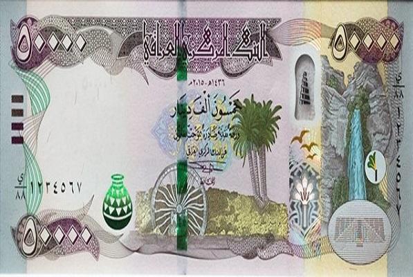العملة العراقية الجديدة