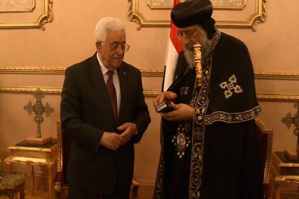 البابا والرئيس الفلسطيني ـ أرشيفية