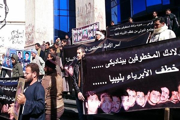 تظاهرة تطالب بالإفراج عن الأقباط المخطوفين في ليبيا (عدسة إيلاف)