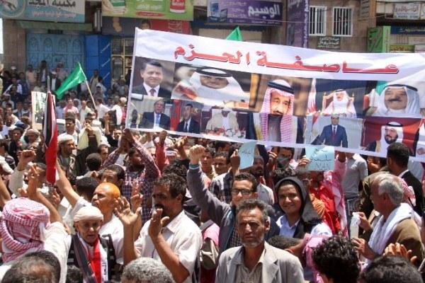 تظاهرة في اليمن دعمًا لعمليات عاصفة الحزم