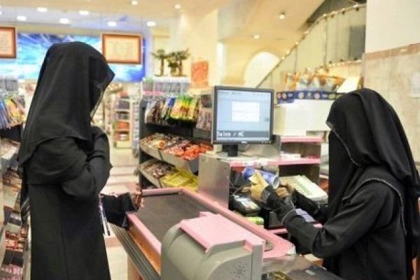 احد المحال التجارية في السعودية- صورة تعبيرية