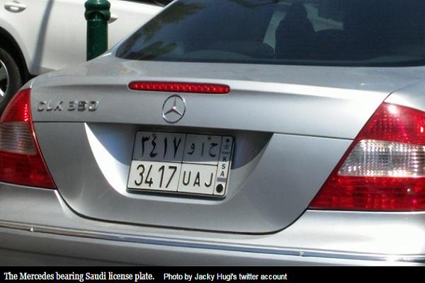صورة السيارة التي تحمل اللوحة السعودية