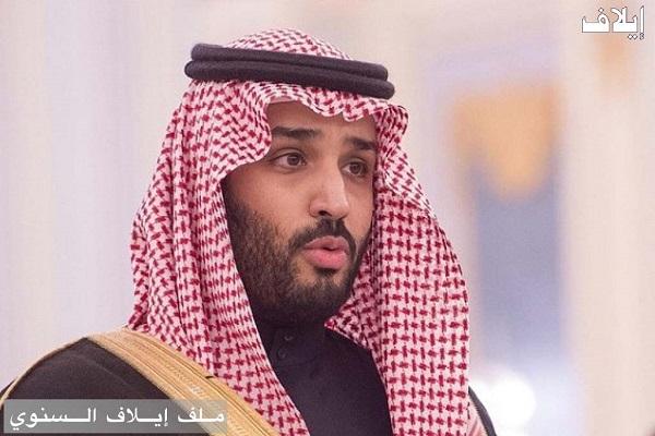 وليّ وليّ العهد وزير الدفاع السعودي الأمير محمد بن سلمان