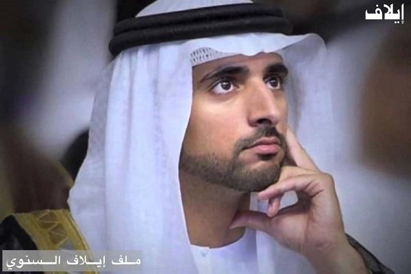 ولي عهد دبي الشيخ حمدان بن محمد
