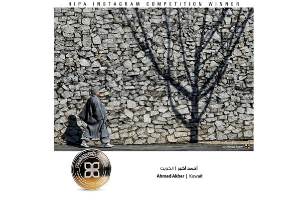 جائزة حمدان للتصوير تتوّج فائزي