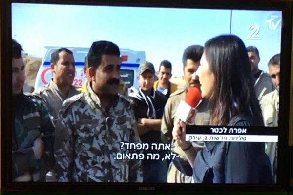 مراسلة اسرائيلية تحاور عسكريين في البيشمركة في جبهة المعارك بالموصل