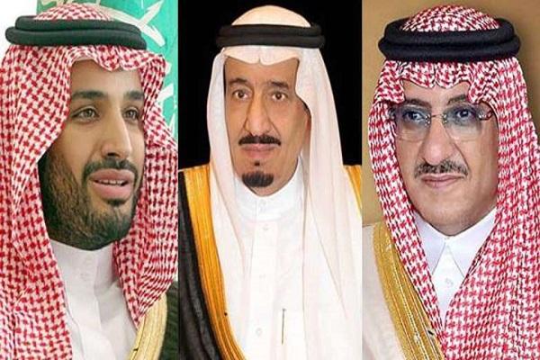 العاهل السعودي الملك سلمان والأميران محمد بن نايف ومحمد بن سلمان