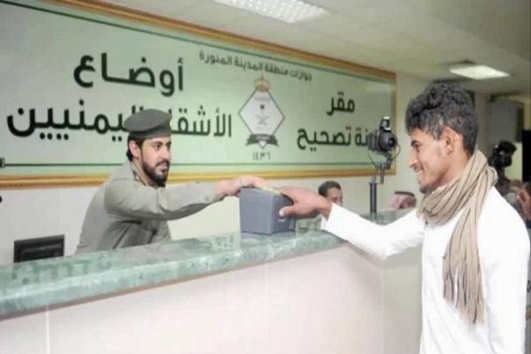 صورة أرشيفية لأحد اليمنيين خلال تصحيح وضعه وتمديد هوية زائر