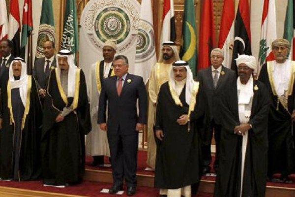 جانب من اجتماع سابق للقمة العربية