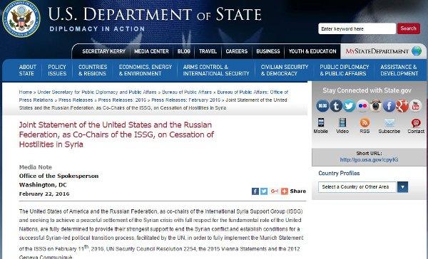 صورة لاتفاق الهدنة في موقع وزارة الخارجية الأميركية