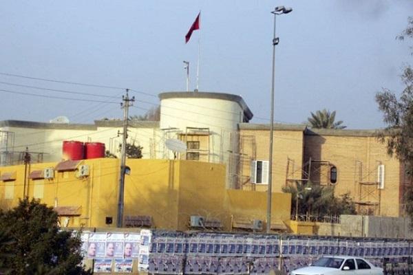 مقر القنصلية التركية في الموصل