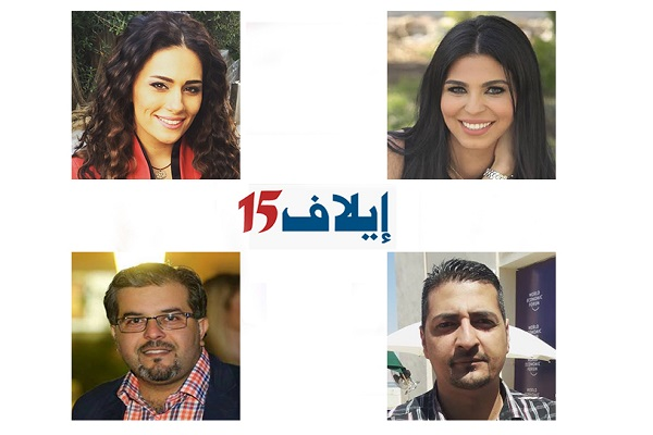 اعلاميون اردنيون يشيدون بتجربة ايلاف