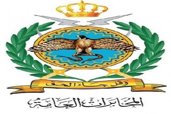 جهاز المخابرات الأردني ضحية ارهاب دام