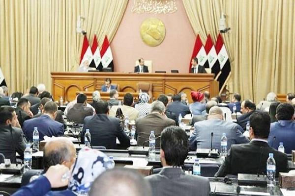 مجلس النواب العراقي في حال انعقاد
