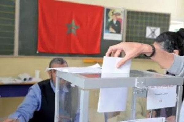 اللجنة المغربية لاعتماد مراقبي الانتخابات تقبل مجموعة ثالثة
