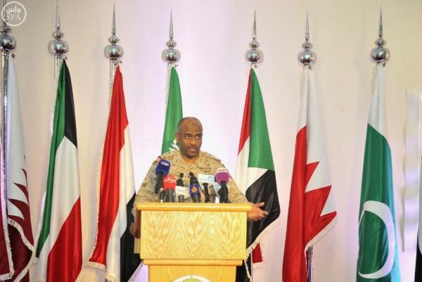 الناطق باسم التحالف العسكري العربي اللواء الركن احمد عسيري