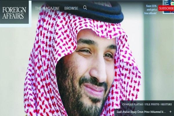 الأمير محمد بن سلمان يتصدر الصفحة الرئيسية لموقع مجلة فورين آفيرز الأميركية