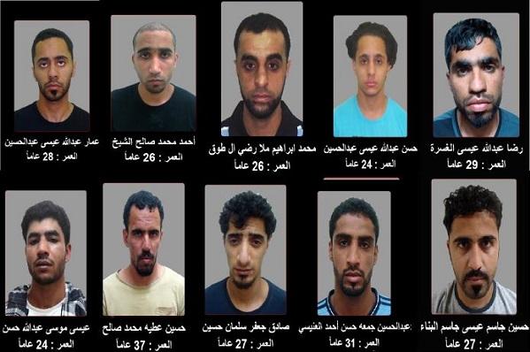قائمة بالسجناء العشرة الهاربين