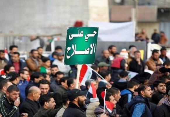 عراقيون يتظاهرون مطالبين بالاصلاح