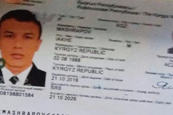 صورة جواز سفر مشرابوف