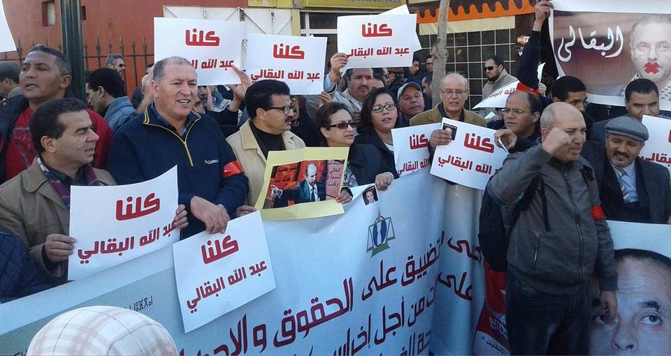 ارجاء محاكمة نقيب الصحافيين المغاربة الى 17 يناير