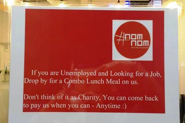 تقديم وجبات مجانية لكل عاطل عن العمل