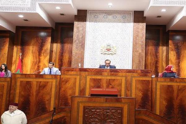 رئيس مجلس النواب يعلن عن الهيكلة الجديدة للمجلس