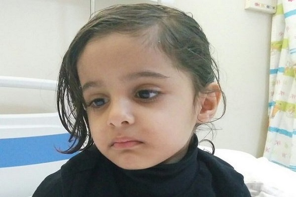 الطفلة السعودية حلا