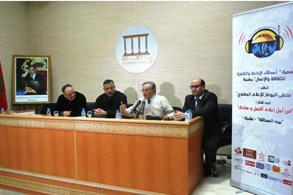طنجة تحتضن ملتقى البوغاز الثالث للإعلام الجهوي في فبراير