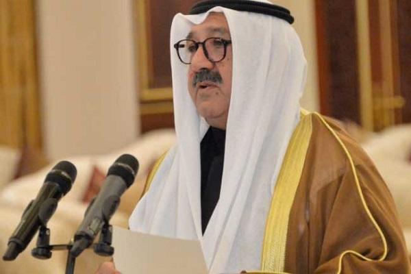 نتيجة بحث الصور عن ناصر صباح الاحمد يتولي رئاسة الوزراء