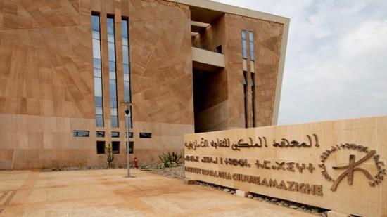 مجلس اللغات بالمغرب ينهي المعهد الملكي للثقافة الأمازيغية