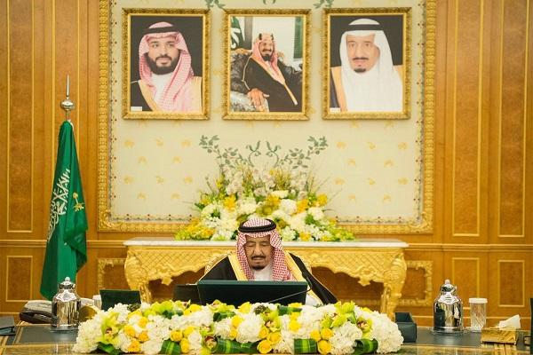 السعودية تجدد حرصها على وحدة واستقرار العراق