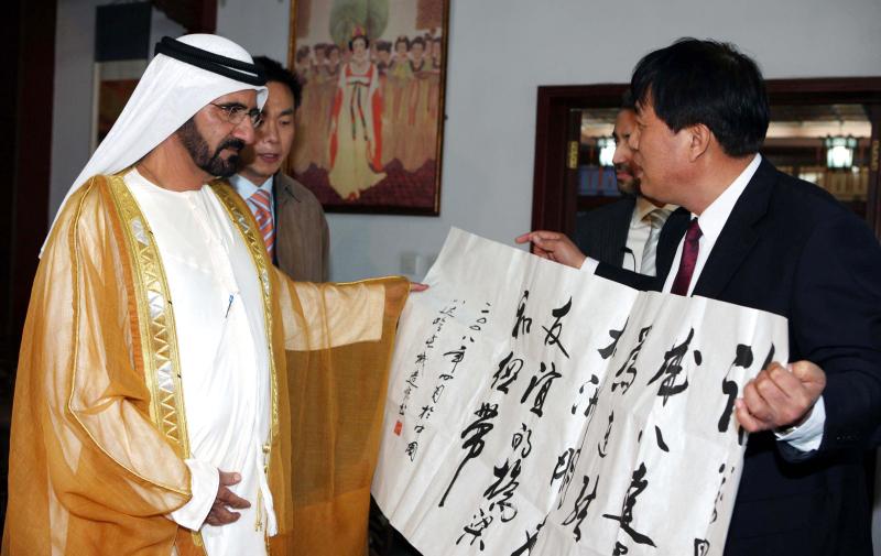 الشيخ محمد بن راشد آل مكتوم خلال زيارة للصين