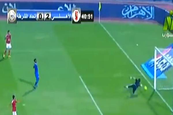 محمود تريزيغيه يسجل هدف الأهلي الثاني من كرة طائشة