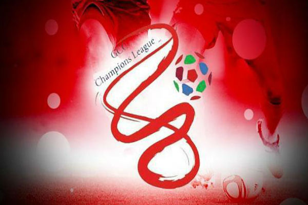 بطولة الأندية الخليجية