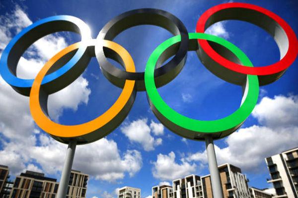 من يستضيف أولمبياد 2024؟