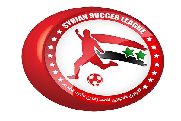أربع مباريات في المجموعة الأولى من الدوري السوري